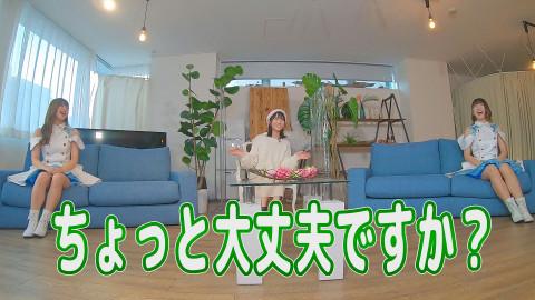 夏川愛実 OS☆U アステリア VeryMerry 瀬野ゆきの