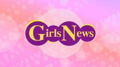 【無料放送】GirlsNews #112