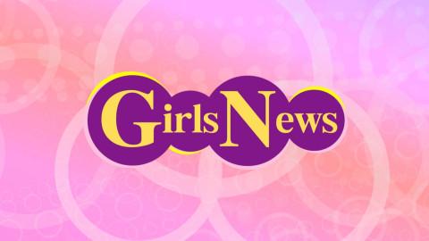 【無料放送】GirlsNews #113