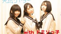 AKIBAカルチャーズ劇場LIVE #596