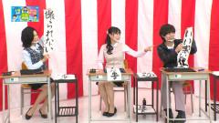 大堀商事小島事業部新人バイトゆう歩 #7