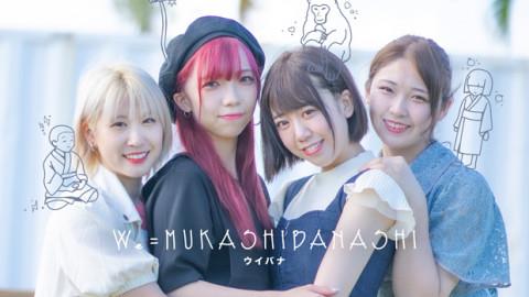 Jewel☆Ciel We=MUKASHIBANASHI JAPANARIZM Ringwanderung
