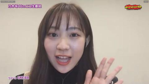 乃木坂46 松村沙友理 田村真佑 SKE48 熊崎晴香 日高優月