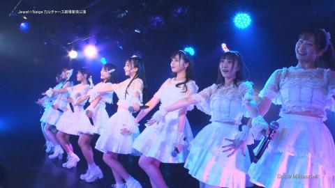 Jewel☆Neige