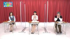 大堀商事小島事業部新人バイトゆう歩 #9