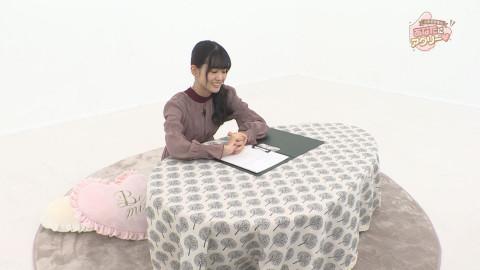 大西亜玖璃 社本悠
