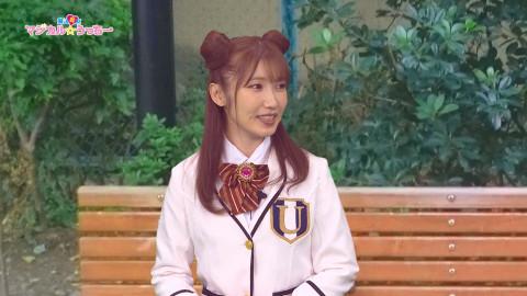 魔法笑女マジカル☆ウッチー #85
