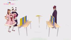 魔法笑女マジカル☆ウッチー #86