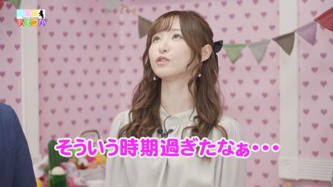 天使もえ 友田彩也香