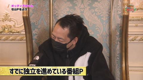 西明日香 吉田有里 占い天使オッティモちゃん
