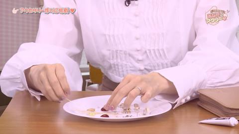 大西亜玖璃 竹達彩奈