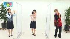 大堀商事小島事業部新人バイトゆう歩 #13