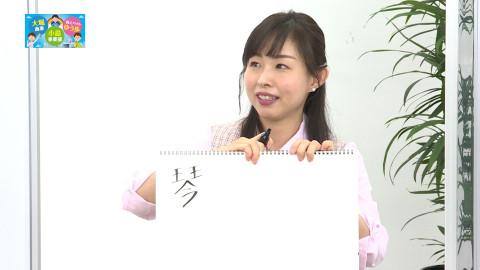 大堀恵 小島瑠璃子 遊歩 篠宮暁