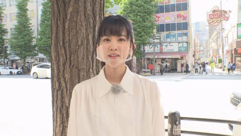 大西亜玖璃 矢野妃菜喜
