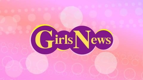 【無料放送】GirlsNews #130